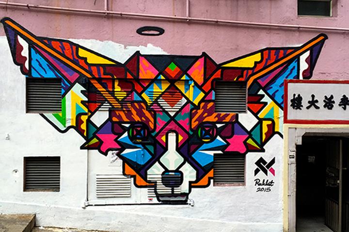 HKwalls 2015: Promising Growth for Hong Kong's Street Art Festival –PHOTOFEAST