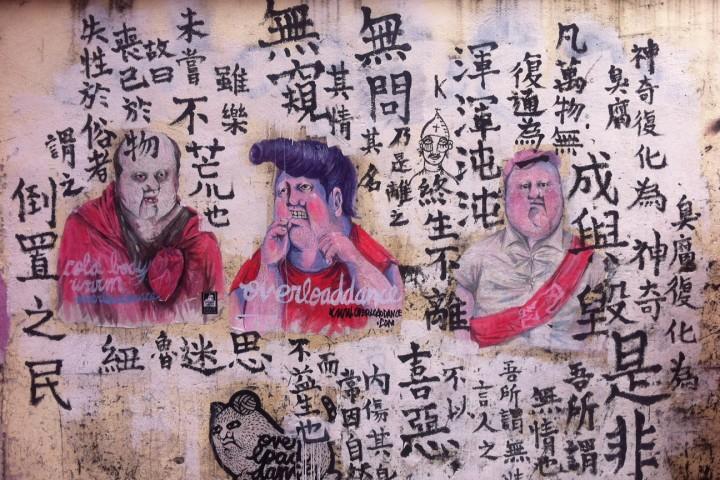 Central Hong Kong street art interview + photofeast: JohnnyOverloaddance